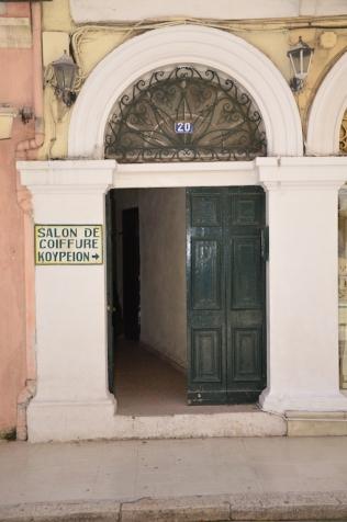 2018 Corfu Town 5